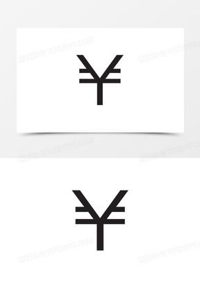 人民币货币符号图标