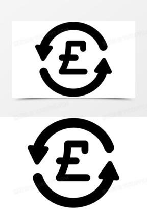 英镑的货币符号在逆时针箭头的圆圈图标