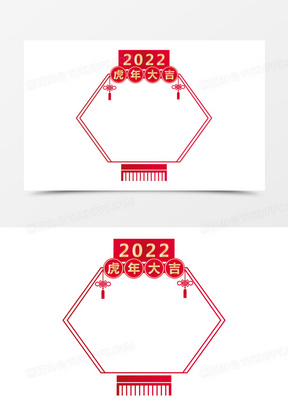 2022春节虎年边框元素