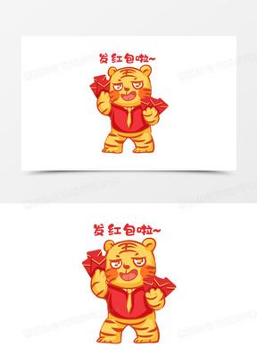 手绘虎年春节发红包啦元素