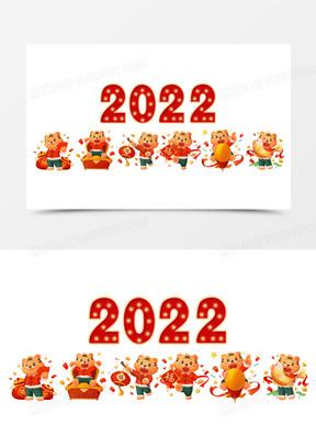 2022虎年新年春节素材