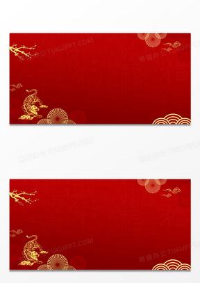 简约大气2022年新年春节虎年剪纸背景