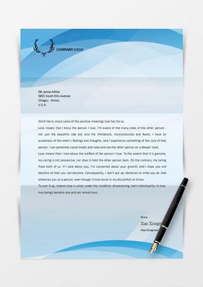 蓝色光影几何商务信纸word文档信纸