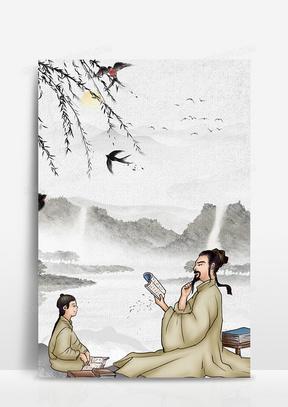 水墨中国风古代夫子教学背景