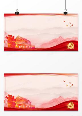 天安门军人剪影中国风党建背景