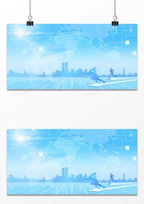 蓝色商务城市奔跑商务剪影背景