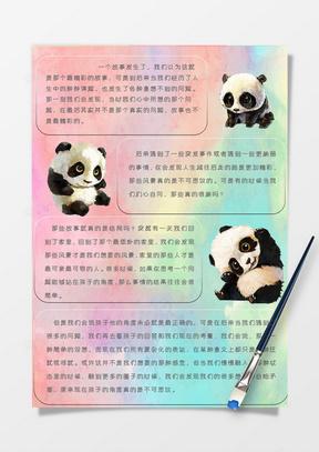 彩色泼墨萌熊猫生活手账国产成人夜色高潮福利影视