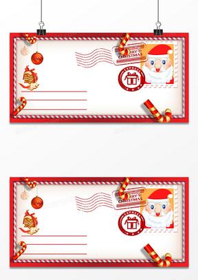 明信片样式的圣诞展板