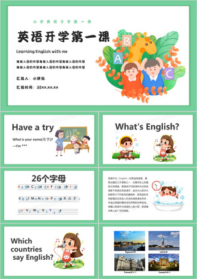 卡通风开学第一课英语教学课件PPT模板