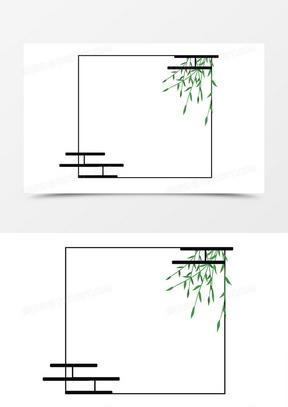 古风柳树柳枝边框插画元素