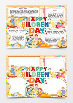快乐儿童节英文版小报