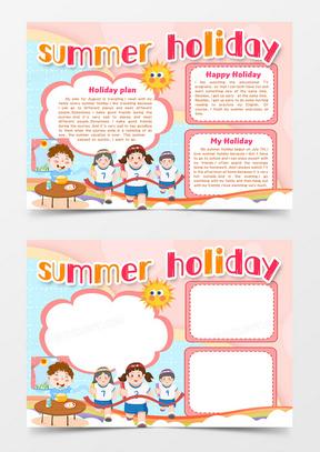 summer holiday知识
