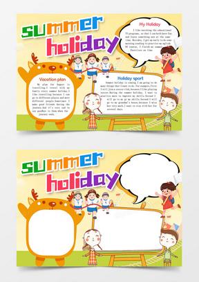 summer holiday宣传