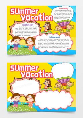 summer vacation暑假生活