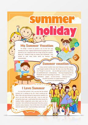 summer holiday假期宣传
