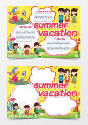 summer vacation手抄报国产成人夜色高潮福利影视