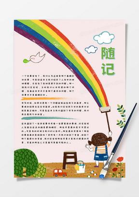 彩色可爱手绘涂鸦随记手账国产成人夜色高潮福利影视