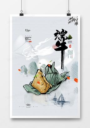 简约水墨端午佳节节日宣传海报