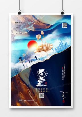 中国风鎏金二十四节气夏至节气房地产宣传海报设计