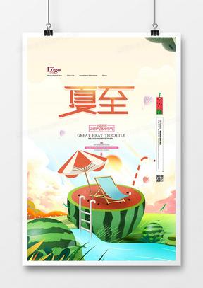 小清新插画二十四节气夏至创意宣传海报
