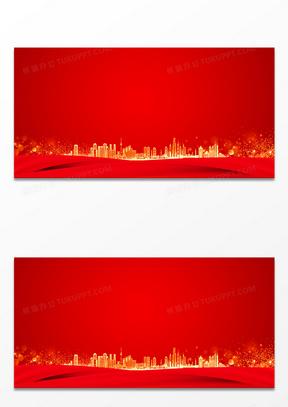 大气红色党建国庆节城市宣传背景