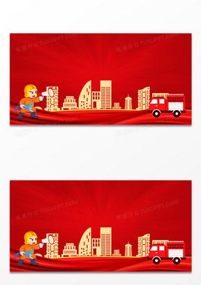 红色大气党建消防员火警宣传展板背景
