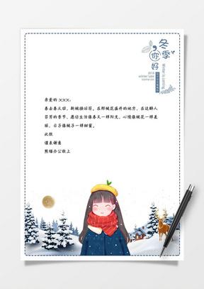 卡通手绘女孩冬天雪景信纸word信纸模板