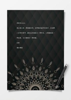 黑色信纸背景复古欧式word信纸背景