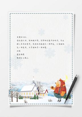 可爱卡通风冬天雪景信纸word信纸模板