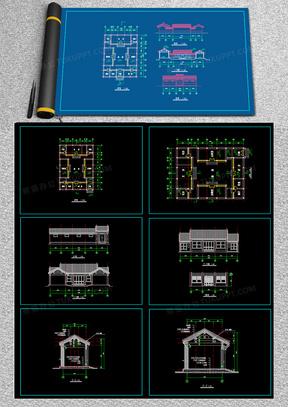 标准型四合院CAD建筑图cad图纸