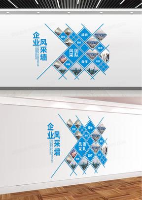 蓝色企业风彩墙文化墙
