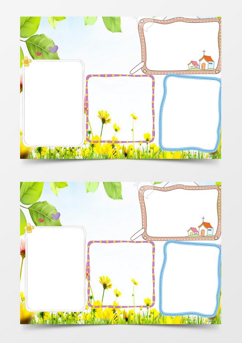 手抄报边框边框背景Word模板下载 熊猫办公图片