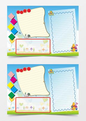 作业作文风格A4电子小报电子小报小报模板