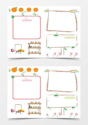 创意线条新学期通用A4小报模板边框
