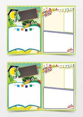 空白小报背景手抄报小报通用模板边框
