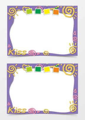 紫色边框电子word小报模板边框