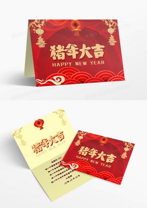红色喜庆中国风猪年大吉春节贺卡国产成人夜色高潮福利影视