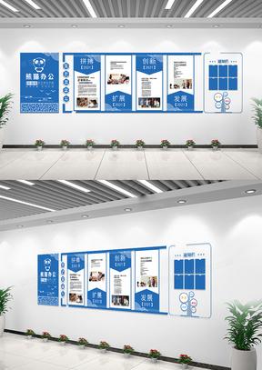 蓝色拼搏扩展创新发展企业标语文化墙