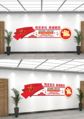 红色党政风情系老兵文化墙宣传