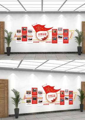 红色光辉历程军人党建文化墙