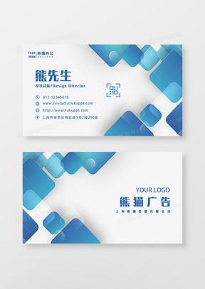 蓝色方块商务无码超乳爆乳中文字幕名片