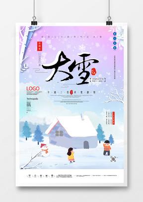 大雪原创宣传海报