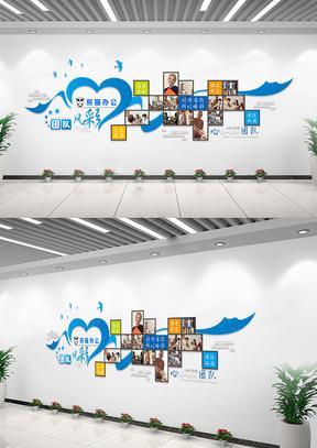 简约团队风采展示企业文化墙