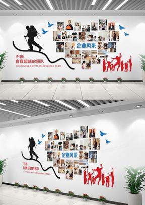简约企业风彩企业文化墙