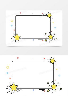 手绘MBE卡通星星简约边框