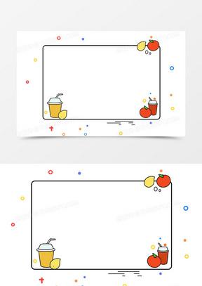 手绘MBE卡通夏天水果果汁简约边框
