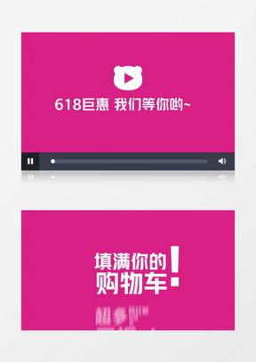 618电商促销酷炫快闪动感文字切换活动宣传中美亚洲欧美综合在线AE模板