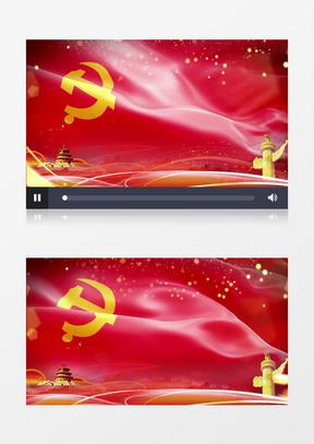 红旗飞扬党建背景中美亚洲欧美综合在线