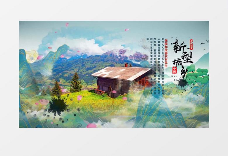 鄉村振興鄉村生態發展AE模板