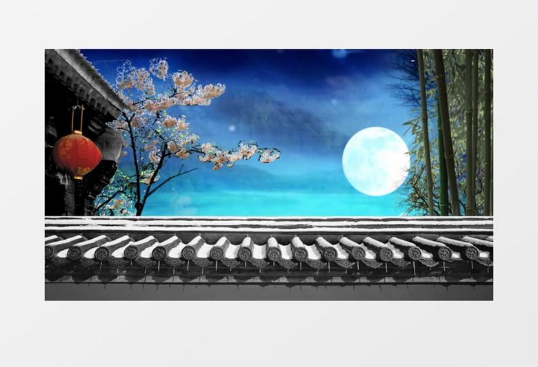 古风庭院月亮缓缓升起背景视频素材图片
